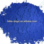 Blue_coloring_agent_Spirulina_Phycocyanin_powder